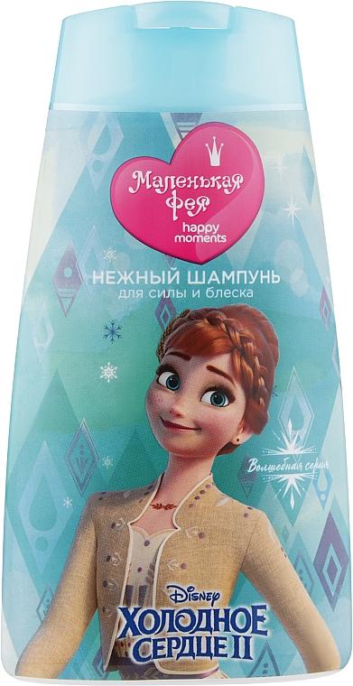 """Шампунь для волос для силы и блеска Happy moments """"Волшебная серия"""" - Маленькая фея"""