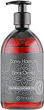 Духи, Парфюмерия, косметика Масло для душа с черной орхидеей - Barwa Harmony Oil Shower Black Orchid