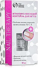 Духи, Парфюмерия, косметика Витаминно-кислородный коктейль для ногтей - Colour Intense Nail Therapy