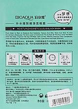Тканевая маска для кожи вокруг глаз, снимающая усталость - Bioaqua Hydra Nourish Eye Mask — фото N2