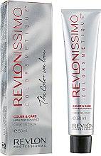 Духи, Парфюмерия, косметика УЦЕНКА Крем-краска для волос - Revlon Professional Revlonissimo Colorsmetique *
