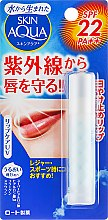 Парфумерія, косметика Бальзам для губ - Skin Aqua Lip Care UV SPF22/PA++