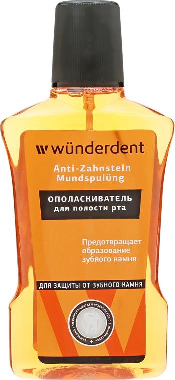 Ополаскиватель для полости рта - Wunderdent