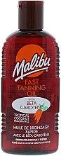 Духи, Парфюмерия, косметика Масло для быстрого загара - Malibu Fast Tanning Oil with Carotene