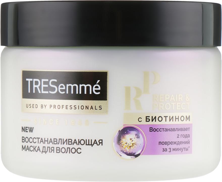 Восстанавливающая маска для волос - Tresemme Biotin Repair & Protect Hair Mask