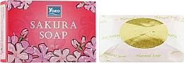 Духи, Парфюмерия, косметика Мыло косметическое с экстрактом сакуры - Yoko Sakura Soap