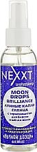 Духи, Парфюмерия, косметика Лунные капли глянца с термозащитой для блеска и шелка волос - Nexxt Professional Moon Drops Brilliance