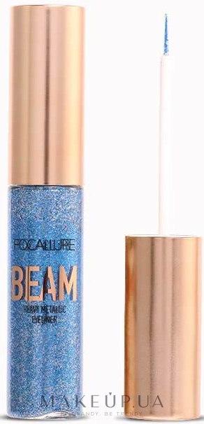 Жидкая подводка с глиттером - Focallure Beam Eyeliner — фото 3 - Galaxy