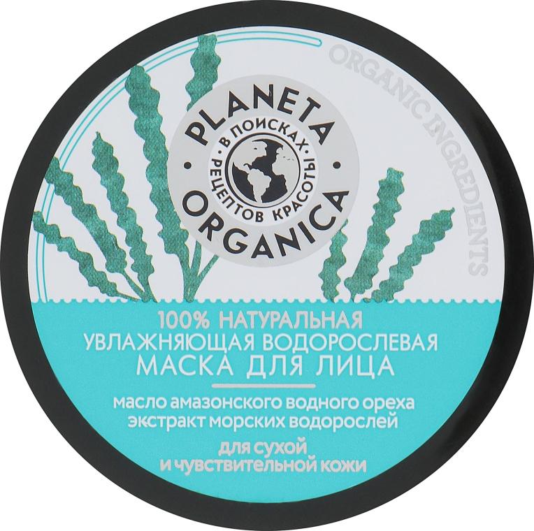 Увлажняющая водорослевая маска для лица - Planeta Organica Algal Face Mask