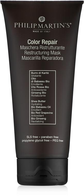 Анти-возрастной уход для окрашенных волос - Philip Martin's Colour Repair