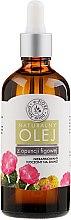 Духи, Парфюмерия, косметика Масло опунции - E-Fiore Natural Oil