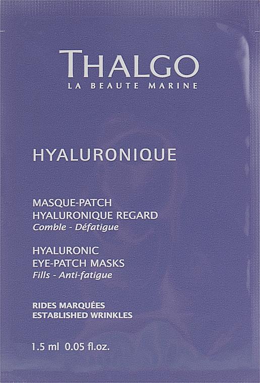Гиалуроновая маска-компресс для контура глаз - Thalgo Hyaluronic Eye-Patch Masks