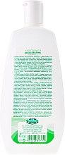 Шампунь для стимулирования роста волос - Hristina Cosmetics Hair Growth Accelerating Shampoo — фото N2