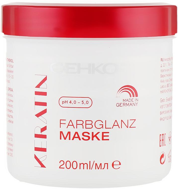 """Маска """"Стойкость цвета"""" с кератином для окрашенных волос - C:EHKO KERATIN Farbglanz Mask"""