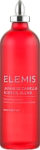 Духи, Парфюмерия, косметика Регенерирующее масло для тела «Японская камелия» - Elemis Japanese Camellia Body Oil Blend
