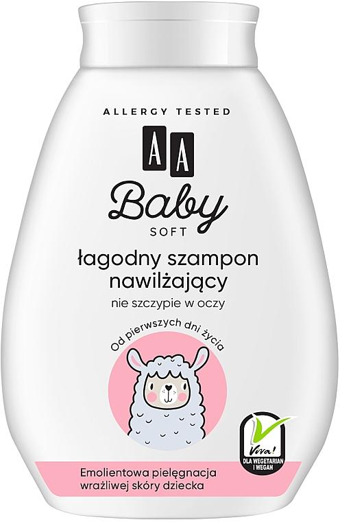 Мягкий увлажняющий шампунь - AA Baby Soft