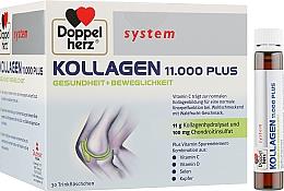 Духи, Парфюмерия, косметика Питьевой коллаген с витаминами и микроэлементами - Doppelherz System Kollagen 11.000 Plus
