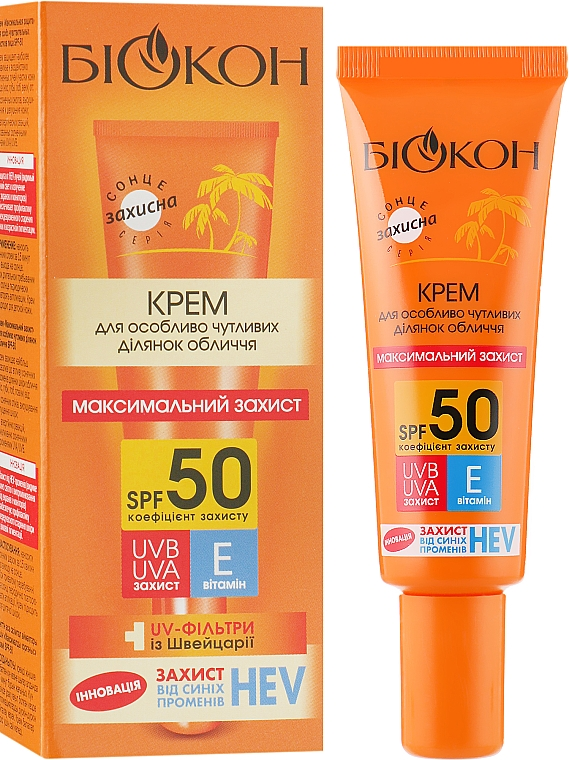 """Крем """"Максимальная защита"""" для особо чувствительных участков лица SPF 50 - Биокон"""