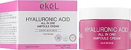 Духи, Парфюмерия, косметика Ампульный крем для лица с гиалуроновой кислотой - Ekel Hyaluronic Acid All In One Ampoule Cream