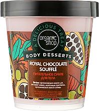 Духи, Парфюмерия, косметика Суфле для тела питательное - Organic Shop Body Desserts Royal Chocolate Souffle