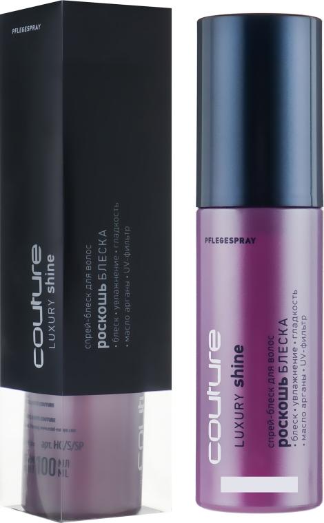Спрей-блеск для волос «Роскошь блеска» - Estel Professional Luxury Shine Haute Couture