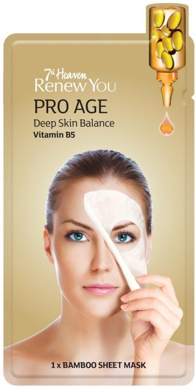 Тканевая маска для лица - 7th Heaven Renew You Pro Age Bamboo Sheet Mask