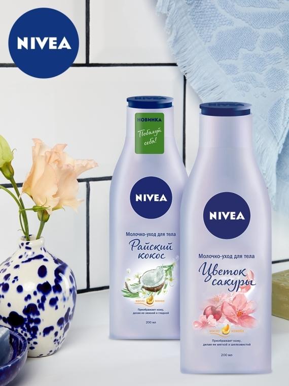 """Молочко-догляд для тіла """"Ванільний десерт"""" - Nivea Body Milk — фото N7"""