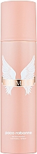 Духи, Парфюмерия, косметика Paco Rabanne Olympea Sensual Body Lotion - Дезодорант-спрей