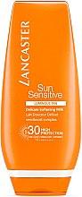 Духи, Парфюмерия, косметика Солнцезащитное молочко для тела - Lancaster Sun Sensitive Delicate Soothing Milk SPF30