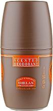 Парфумерія, косметика Ароматизований дезодорант для чоловіків - Helan Olmo Scented Deodorant