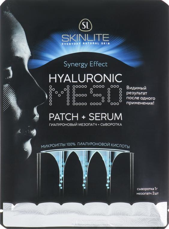 Гиалуроновый мезопатч + сыворотка - Skinlite Synergy Effect