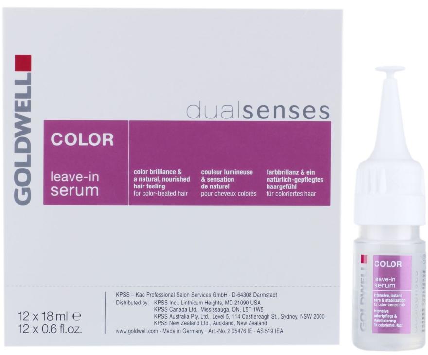 Сиворотка для фарбованого волосся з УФ-фільтром - Goldwell Dualsenses Color Leave In Serum — фото N1