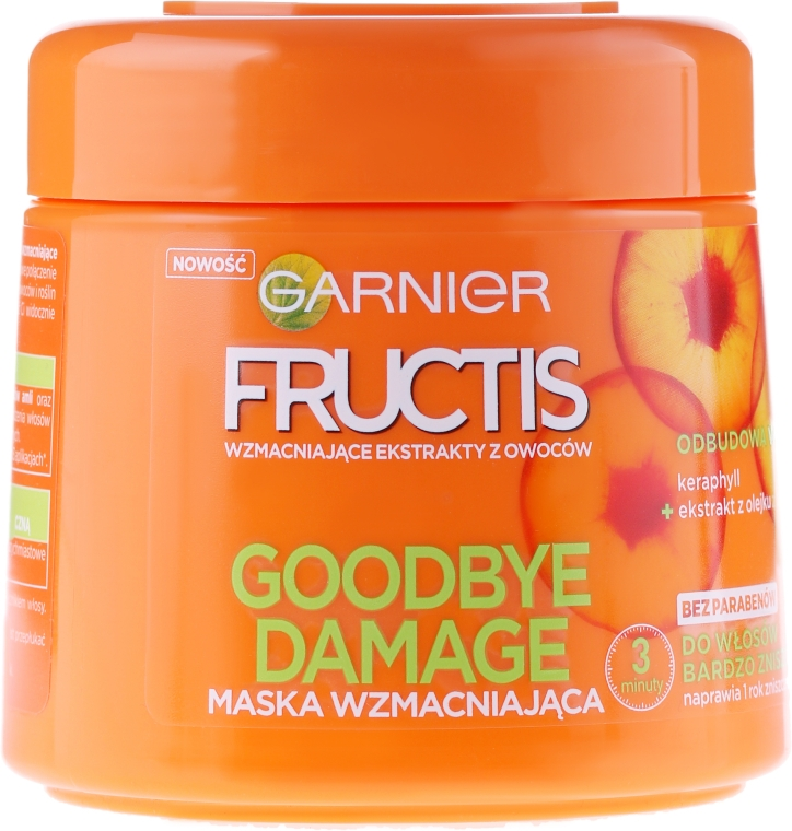 Маска для волос - Garnier Fructis Goodbye Damage Mask