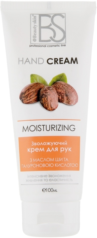 Увлажняющий крем для рук с маслом Ши и гиалуроновой кислотой - Beauty Skin