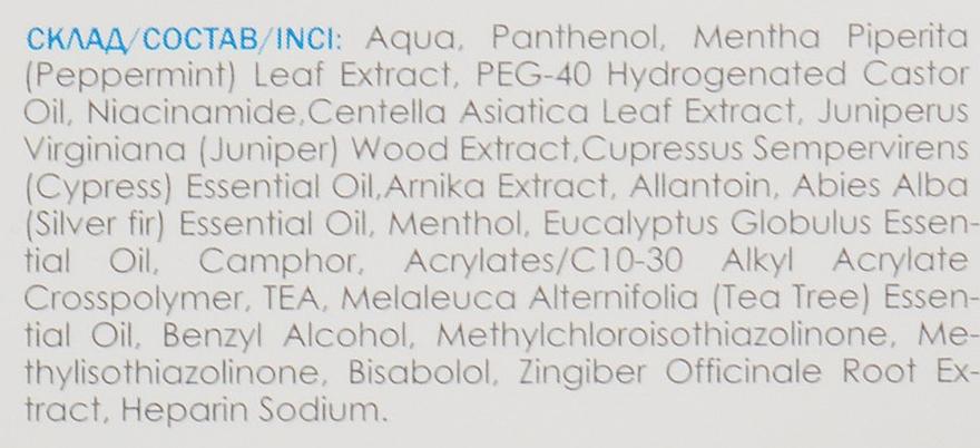 Кріо-охолоджуючий гель реаніматор - ФитоБиоТехнологии Лікувально-профілактична лінія — фото N4