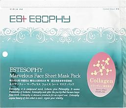 Духи, Парфюмерия, косметика Тканевая маска для лица - Estesophy Marvelous Sheet Collagen Mask