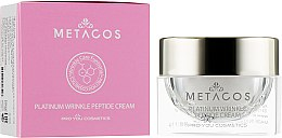 Духи, Парфюмерия, косметика Крем для лица от морщин с платиной и пептидами - Pro You Professional Metacos Platinum Wrinkle Peptide Cream