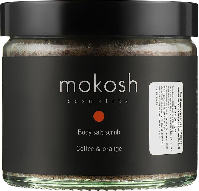 """Скраб для тела """"Кофе и апельсин"""" - Mokosh Cosmetics Body Salt Scrub Coffee & Orange"""