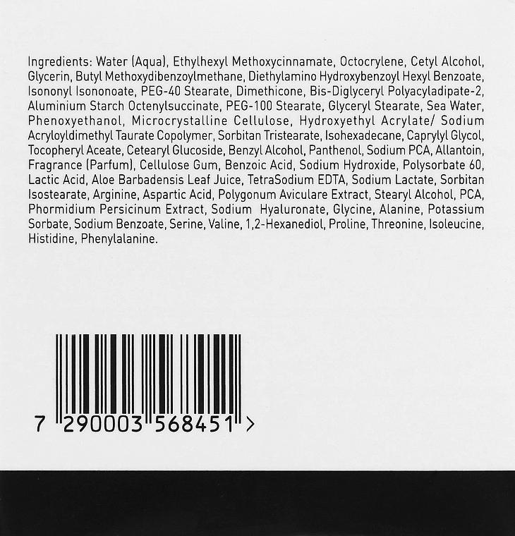 Зволожувач для сухої шкіри - Gigi Vitamin E Moisturizer for dry skin SPF 17 — фото N3