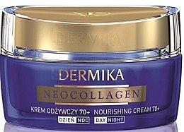 Духи, Парфюмерия, косметика Питательный крем для лица - Dermika Neocollagen Cream +70