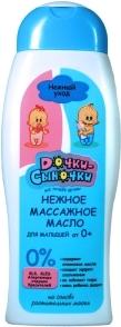 Нежное массажное масло для малышей - Дочки-сыночки