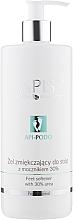 Парфумерія, косметика Заспокійливий гель для ніг із сечовиною - Apis Professional Api-Podo 30%