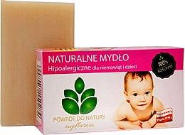 """Духи, Парфюмерия, косметика Натуральное мыло """"Детское"""" - Powrot do Natury Natural Soap for Baby"""