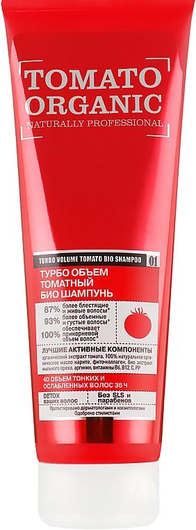 """Шампунь для волос """"Томатный. Турбо объем"""" - Organic Shop Organic Naturally Professional Shampoo"""