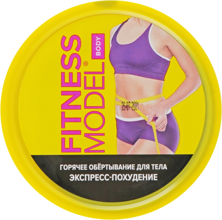 """Горячее обертывание для тела """"Экспресс-похудение"""" - Fito Косметик Fitness Model"""