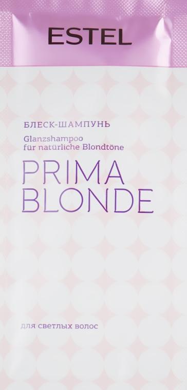 Блеск-шампунь для светлых волос - Estel Professional Prima Blonde Shampoo (пробник)