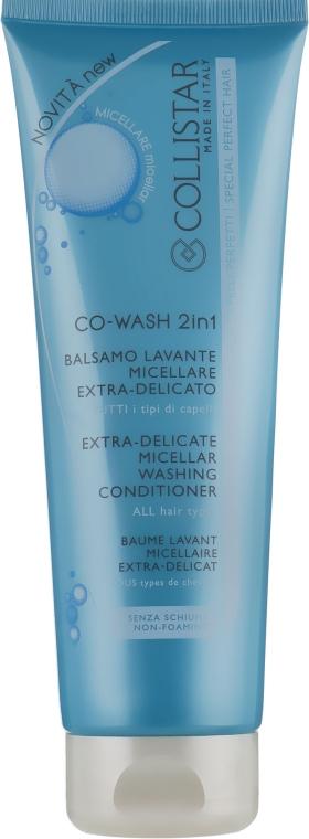 Моющий кондиционер для волос - Collistar Co-Wash 2in1 Extra Delicate Micellar Washing Conditioner