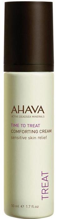 Успокаивающий крем для лица для чувствительной кожи - Ahava Comforting Cream
