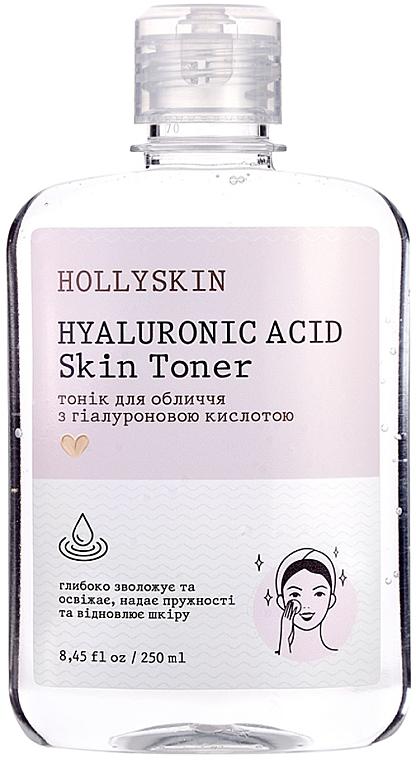 Тоник для лица с гиалуроновой кислотой - Hollyskin Hyaluronic Acid Skin Toner