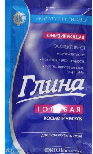 """Глина для лица """"Тонизирующая"""", голубая - Fito Косметик"""
